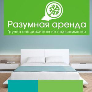 Аренда квартир и офисов Колпнов