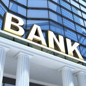 Банки Колпнов