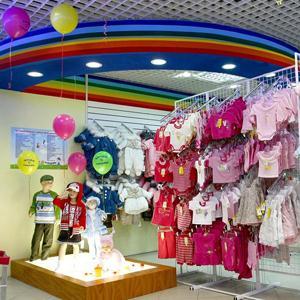 Детские магазины Колпнов