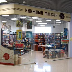 Книжные магазины Колпнов