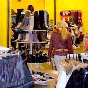 Магазины одежды и обуви Колпнов
