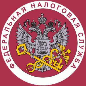Налоговые инспекции, службы Колпнов