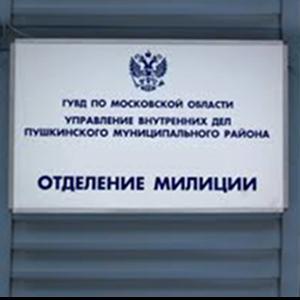 Отделения полиции Колпнов