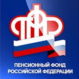 Пенсионные фонды Колпнов