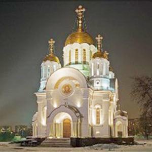 Религиозные учреждения Колпнов