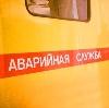 Аварийные службы в Колпнах