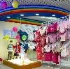 Детские магазины в Колпнах