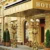 Гостиницы в Колпнах