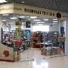 Книжные магазины в Колпнах