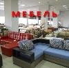 Магазины мебели в Колпнах