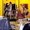 Магазины одежды и обуви в Колпнах