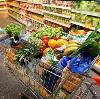 Магазины продуктов в Колпнах