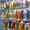 Парфюмерные магазины в Колпнах