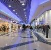 Торговые центры в Колпнах