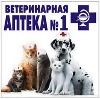 Ветеринарные аптеки в Колпнах