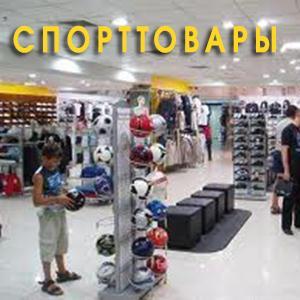 Спортивные магазины Колпнов