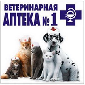 Ветеринарные аптеки Колпнов